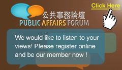 Share your views at Public Affairs Forum